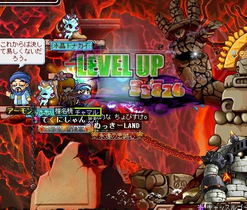MapleStory 2012-04-11 じゃくむ