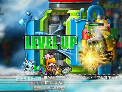MapleStory 2012-04-11 kari