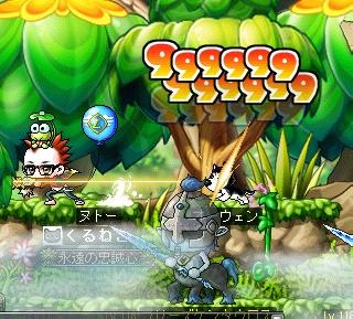 MapleStory 2012-04-13 ALLカンスト