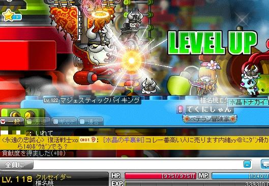 MapleStory 2012-04-14 118