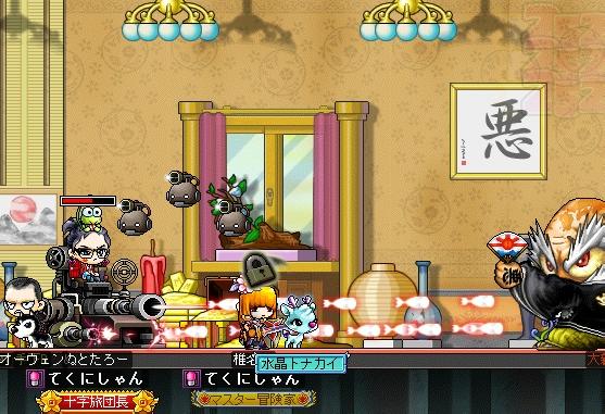 MapleStory 2012-04-22 BG