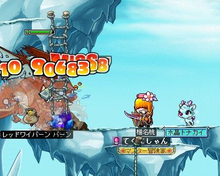 MapleStory 2012-04-22 赤Y
