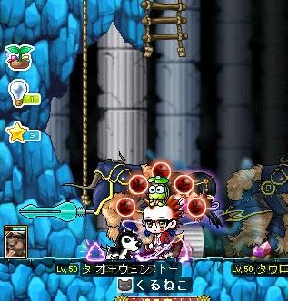 MapleStory 2012-04-29 バルファミ