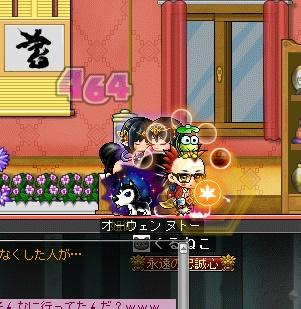 MapleStory 2012-05-13 ビンタ
