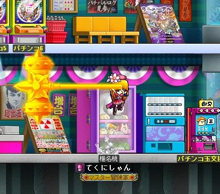 MapleStory 2012-05-27 21-53-21-976