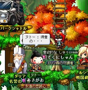 MapleStory 2012-09-01 たぬき