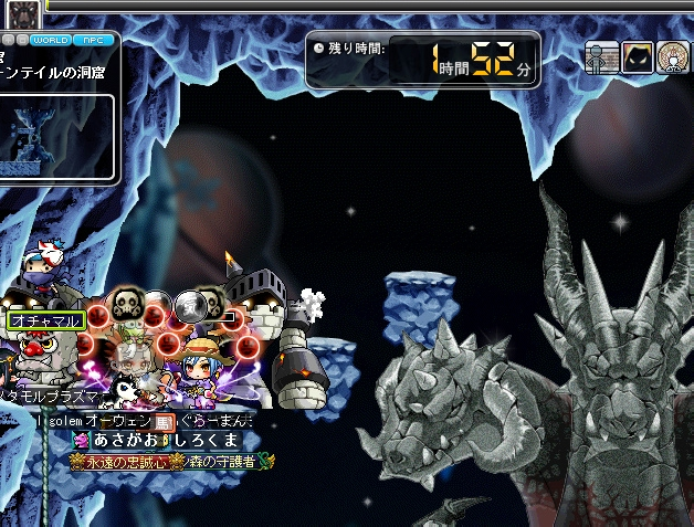 MapleStory 2012-09-02 カオスホンテ