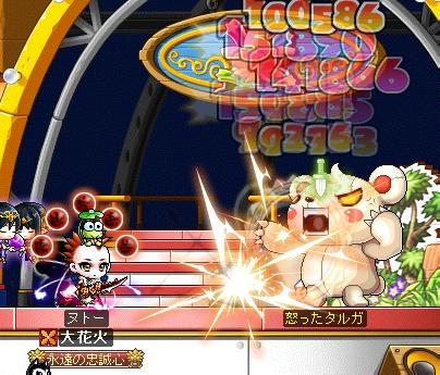 MapleStory 2012-11-02 テーマパーク