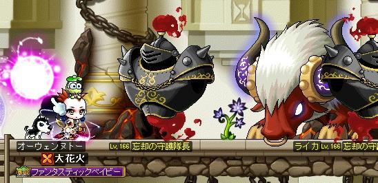 MapleStory 2012-12-01 ライカ