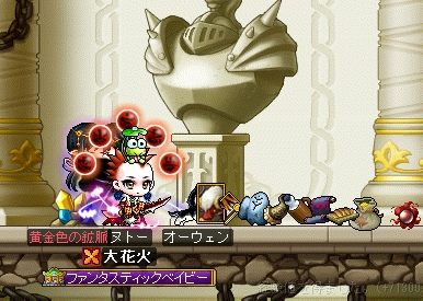 MapleStory 2012-12-01 混沌