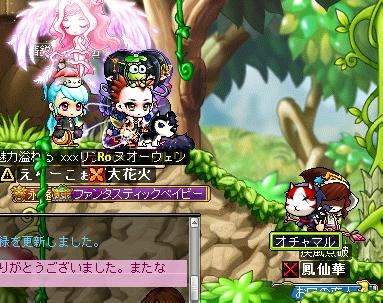 MapleStory 2012-12-03 ダーク亜弥さん