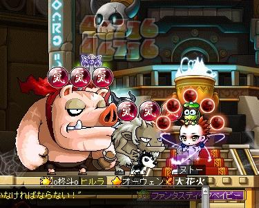 MapleStory 2012-12-05 ヒルラ