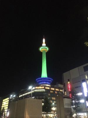 緑京都タワー2