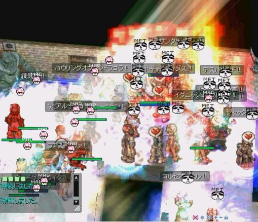 V4、3MAPの戦いー