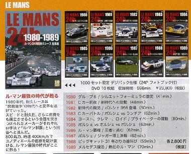 dvdlm1980-89.jpg