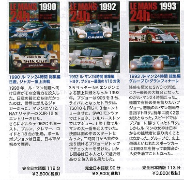 dvdlm1990-93.jpg