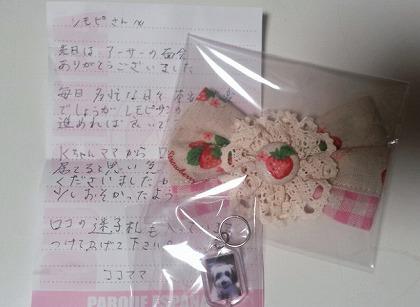 2012-09-16_10_51_07.jpg