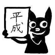 030_obuchiheisei.jpg