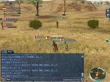 subori_20120414.jpg
