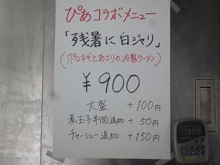 P1290044.jpg