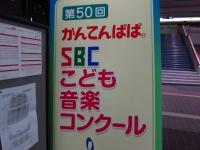 20141013_1841.jpg