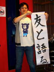 Re-CIMG4668.jpg