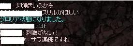 ross_p002.jpg