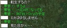 ross_p007.jpg