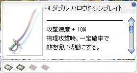 ross_sc014.jpg