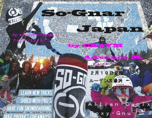 So-Gnar_Mighty f_convert_20120120115143
