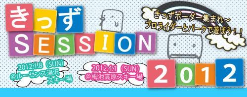 head_2012_convert_20111213102438.jpg