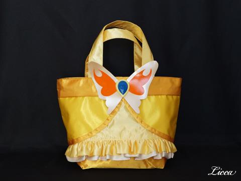 キュアレモネード衣装風バッグ1