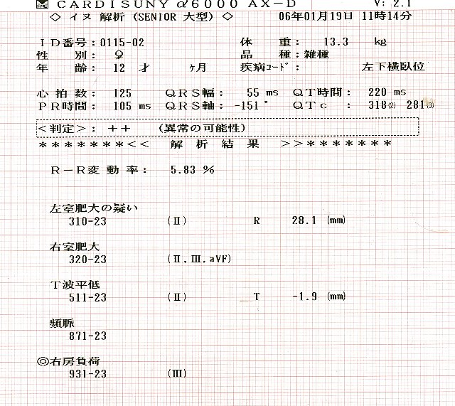 SCAN000111.jpg