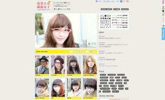 スクリーンショット(2011-03-02 2.00.56)