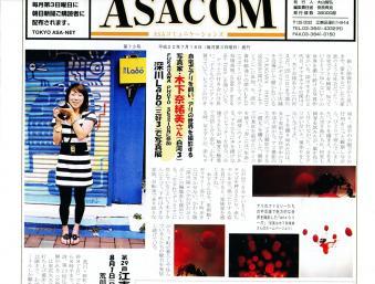 interview_0005.jpg