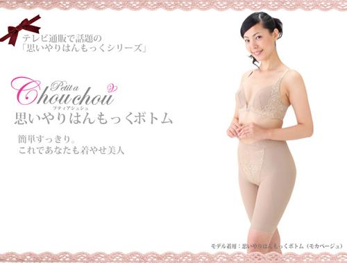 omoiyari-h-bot1.jpg