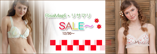 risa-sale11-580.jpg