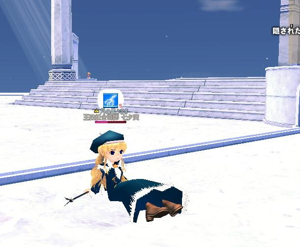 mabinogi_2010_08_24_001.jpg