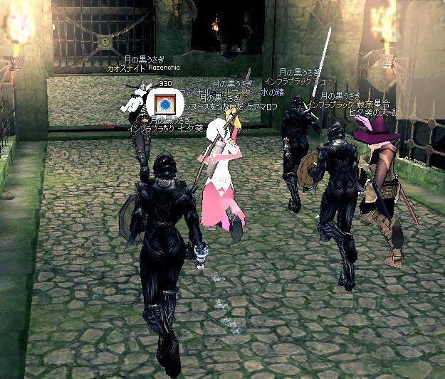 mabinogi_2010_09_23_003.jpg