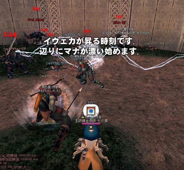 mabinogi_2010_09_28_001.jpg