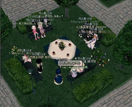 mabinogi_2010_10_16_002.jpg