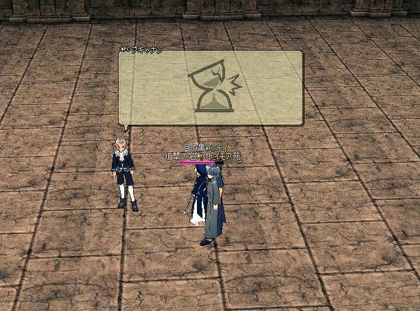mabinogi_2010_11_29_002.jpg