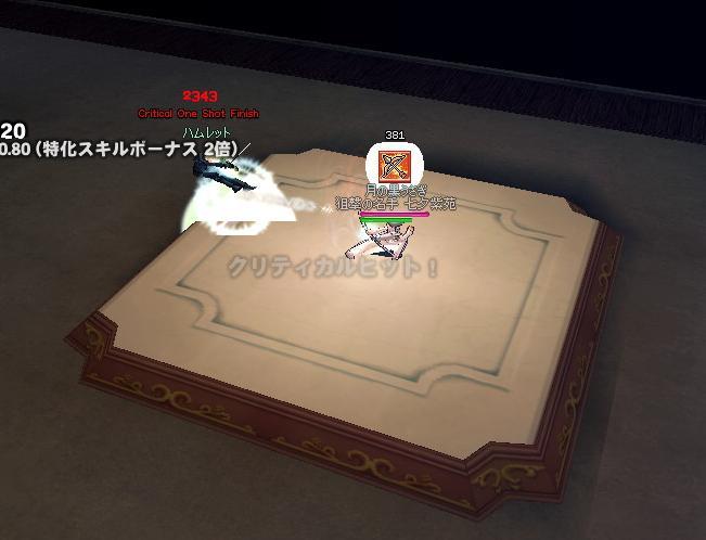 mabinogi_2010_12_01_001.jpg