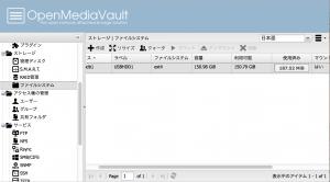 omv-shdd-reboot3.png