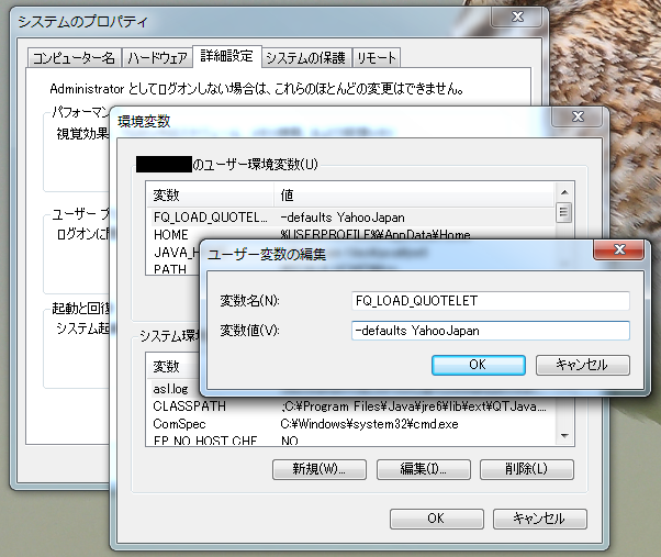 Setting env var / Screenshot / Windows 7