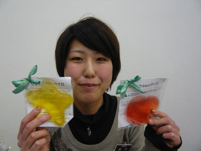/Users/watanabenoriyuki/Pictures/iPhoto Library/Originals/2010/2010:11:25_6/P1010819_convert_20101125200754.jpg