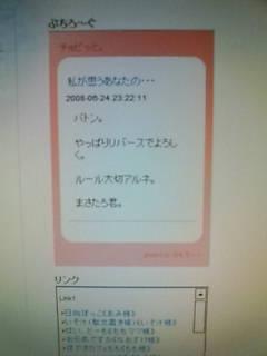 20080625101315.jpg