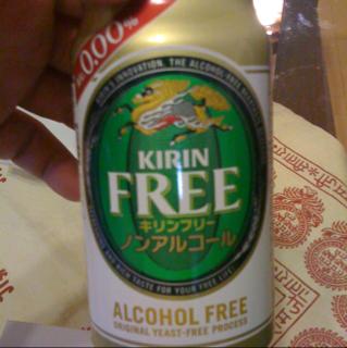 FREE?.png