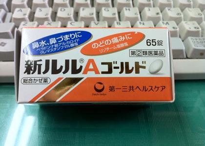 moblog_9ea2b65d.jpg
