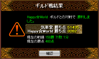 20100916Happy.png